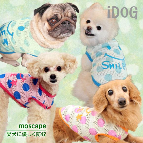 【楽天市場】【虫よけ 犬 服】 iDog アイドッグ 水玉スマイルメッシュタンク moscape モスケイプ 防蚊 防虫 虫除け】:犬の服のiDog
