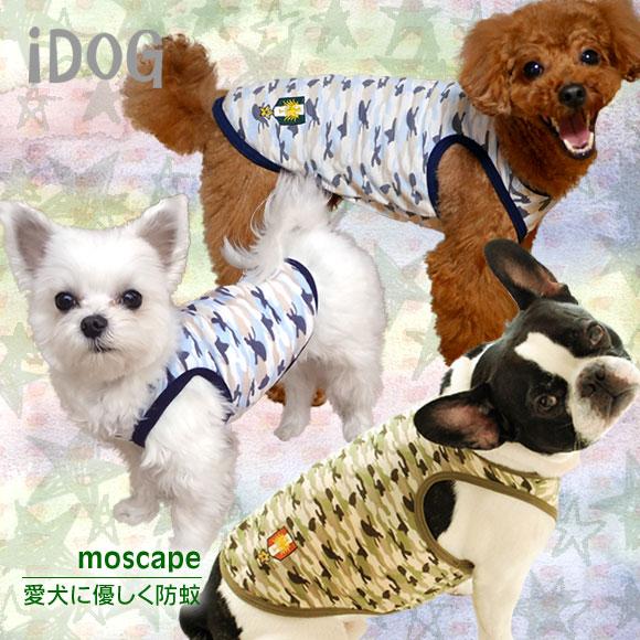 【楽天市場】【虫よけ 犬 服】 iDog アイドッグ 勲章カモフラランニング moscape モスケイプ 防蚊 防虫 虫除け:犬の服のiDog