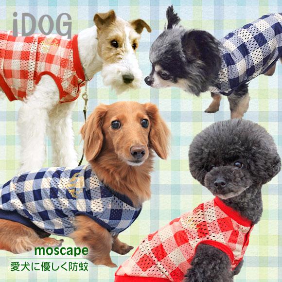 【虫よけ 犬 服】 iDog アイドッグ エンブレムチェックメッシュタンク moscape モスケイプ 防蚊 防虫 虫除け:犬の服のiDog