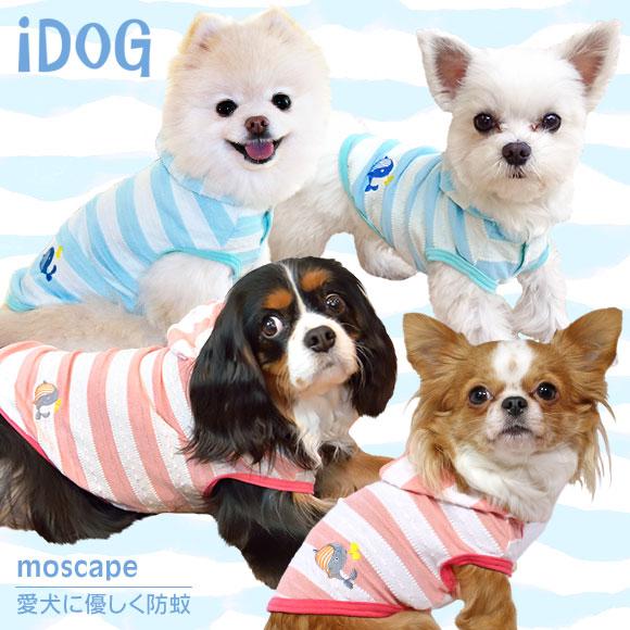 【犬 服】 iDog アイドッグ チェックプリーツスカート 【国産 犬の服】:犬の服のiDog