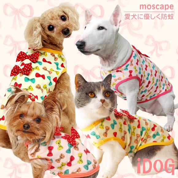 【虫よけ 犬 服】 iDog アイドッグ リボンリボンタンク moscape モスケイプ 防蚊 防虫 虫除け】:犬の服のiDog