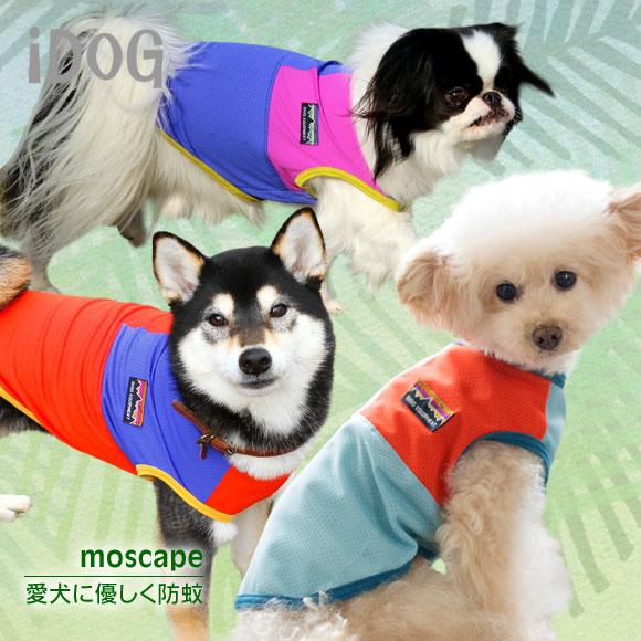 【虫よけ 犬 服】 iDog アイドッグ クイックドライスポーツタンク moscape モスケイプ 防蚊 防虫 虫除け】:犬の服のiDog