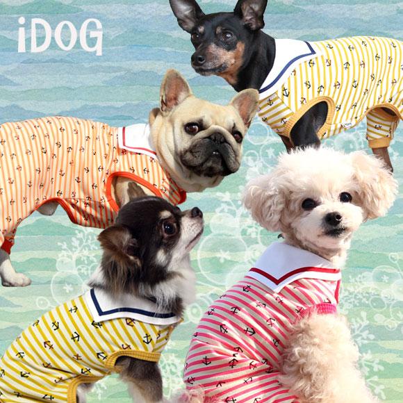 【犬 服】 iDog アイドッグ 水兵マリンつなぎ 【国産 犬の服】:犬の服のiDog