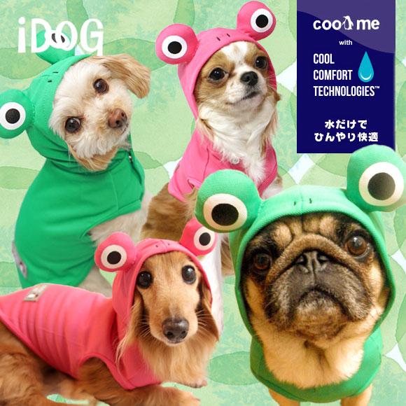 【ひんやり 犬 服】 iDog アイドッグ COOL ME ケロケロパーカー 【濡らして叩いて ひんやり クールウェア 熱中症予防】:犬の服のiDog