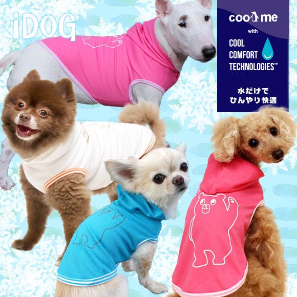 【ひんやり 犬 服】 【COOL ME】iDog アイドッグ クマさんのクールパーカー 【濡らして叩いて ひんやり クールウェア】:犬の服のiDog
