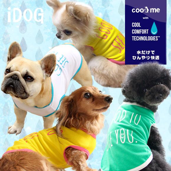 【ひんやり 犬 服】 【COOL ME】iDog アイドッグ メッセージタンク 【濡らして叩いて ひんやり クールウェア 熱中症予防】:犬の服のiDog