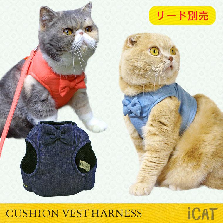 【楽天市場】【猫 ハーネス】 iCat アイキャット クッションベスト猫用ハーネス デニムリボン 【胴輪 布製】:犬の服のiDog