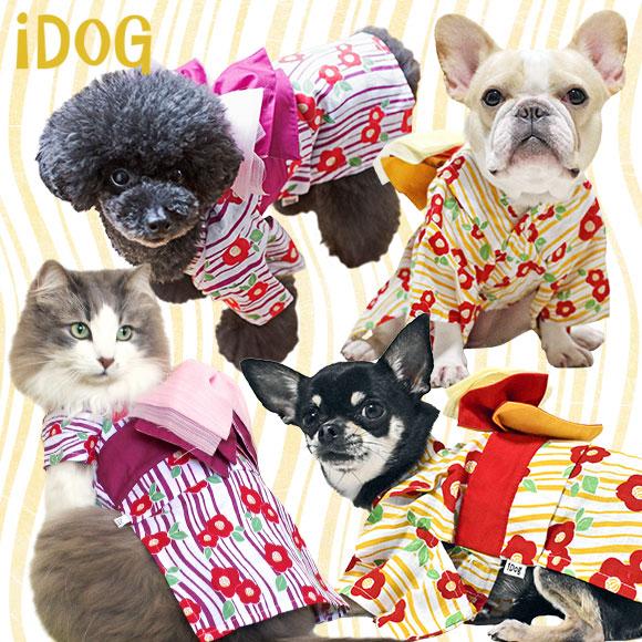 【楽天市場】【浴衣 犬 服】 iDog アイドッグ リボン付き流水椿浴衣 【犬の服】:犬の服のiDog