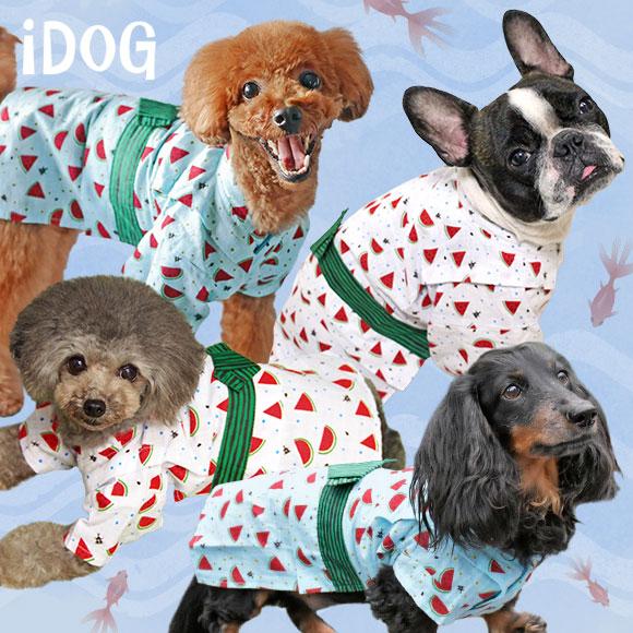 【浴衣 犬 服】 iDog アイドッグ 納涼西瓜浴衣 【犬の服】:犬の服のiDog