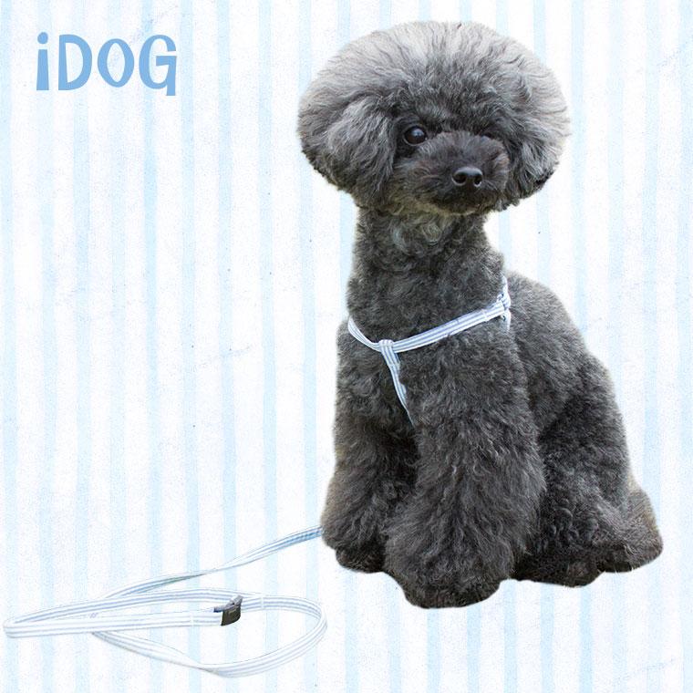【犬 ハーネス】 iDog アイドッグ ワンタッチハーネス ピンボーダー 【国産 布製】:犬の服のiDog