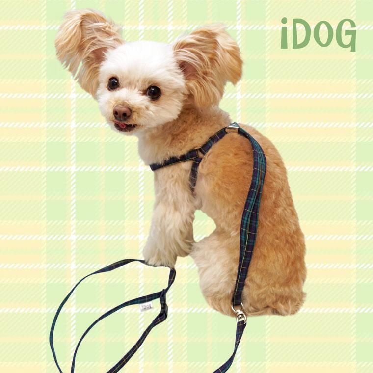 【犬 ハーネス】 iDog アイドッグ ワンタッチハーネス チェック柄 【国産 布製】:犬の服のiDog
