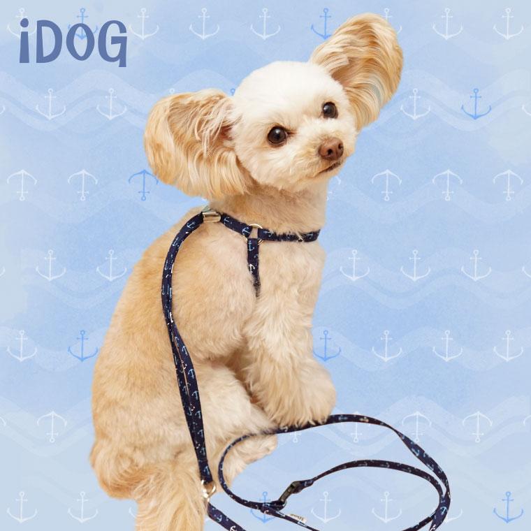 【犬 ハーネス】 iDog アイドッグ ワンタッチハーネス アンカー 【国産 布製】:犬の服のiDog