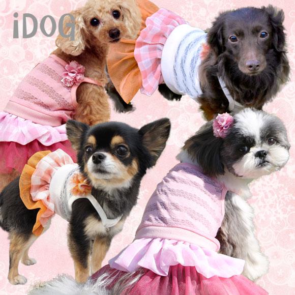 【ワンピース 犬 服】 iDog アイドッグ 花飾りのチェックチュールワンピ 【国産 犬の服】:犬の服のiDog