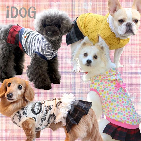 【ワンピース 犬 服】 iDog アイドッグ 小さな星柄ガーゼワンピ 【国産 犬の服】:犬の服のiDog