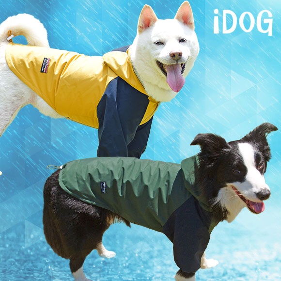 【カッパ 犬 服】 中大型犬用 iDog アイドッグ バイカラーウィンドブレーカーIDOG EQUIPMENT 【防水 撥水】:犬の服のiDog