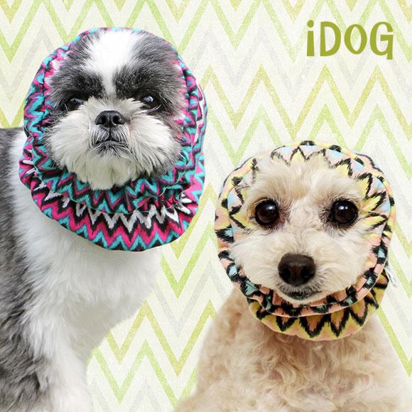 【犬 服】 iDog アイドッグ ギザギザウェイブスヌード 【耳 汚れ防止】:犬の服のiDog