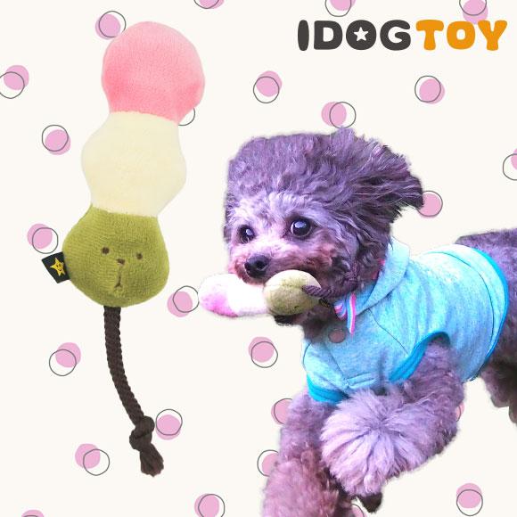 【犬 おもちゃ】 iDog&iCat 老舗小豆の3色だんご 鳴き笛入り 【ぬいぐるみ 布製】:犬の服のiDog