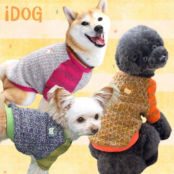 【楽天市場】【犬 服 冬】 iDog アイドッグ ハリネズミのミックスニットトレーナー 【国産 犬の服】:犬の服のiDog