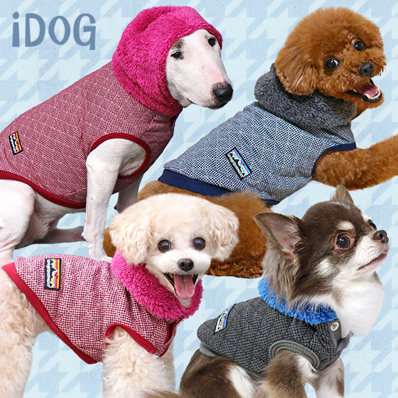 【楽天市場】【犬 服】 iDog アイドッグ 千鳥キルトもこもこフードパーカー IDOG EQUIPMENT 【国産 犬の服】:犬の服のiDog