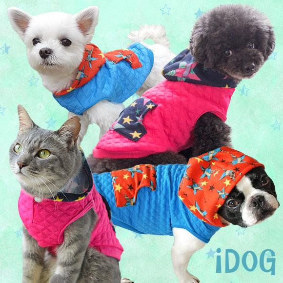 【楽天市場】【犬服】 iDog アイドッグ カラフルスター切替キルトパーカー【あす楽対応 翌日配送】 【犬の服 アイドッグ 国産 ドッグウェア ペットウェア】【犬 服 猫服】【i dog】【秋物】【冬物】:犬の服のiDog
