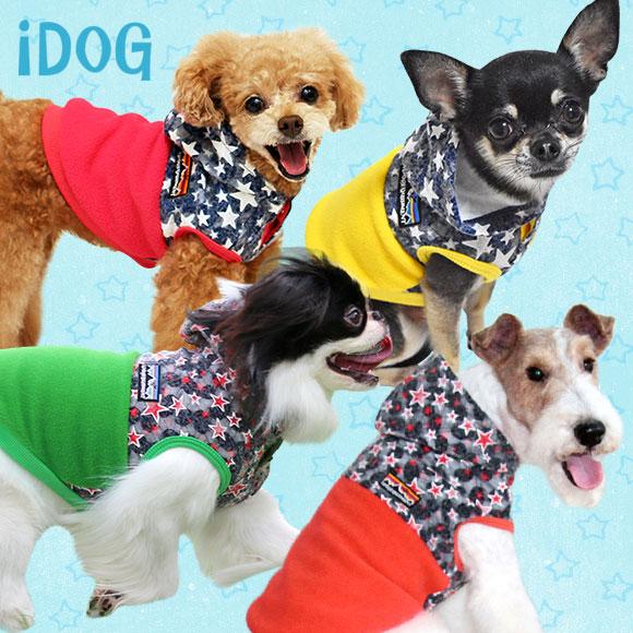 【楽天市場】【犬 服 冬】 iDog アイドッグ スター切替フリースパーカー IDOG EQIPMENT 【国産 犬の服】:犬の服のiDog