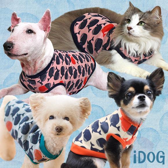 【楽天市場】【犬 服】 iDog アイドッグ すいすいクジラ裏起毛タンク 【国産 犬の服】:犬の服のiDog