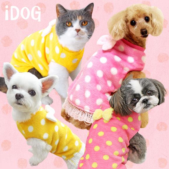 【犬 服】 iDog アイドッグ ふんわり水玉ニットレースタンク 【国産 犬の服】:犬の服のiDog