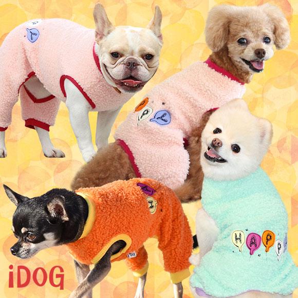 【犬 服】 iDog アイドッグ ハッピーバルーンつなぎ 【国産 犬の服】:犬の服のiDog