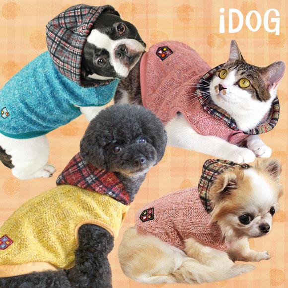 【楽天市場】【犬 服】 iDog アイドッグ ブリティッシュニットパーカー 【国産 犬の服】