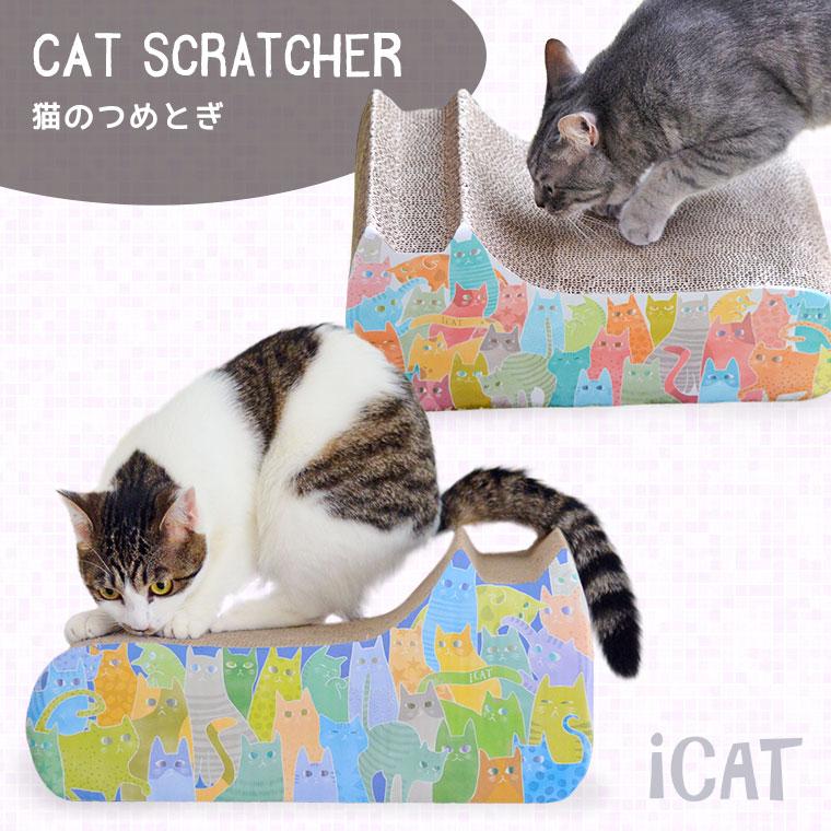 【猫 爪とぎ】 iCat アイキャット オリジナル つめとぎ ネコの仲間たち【段ボール 猫用つめとぎ】:犬の服のiDog