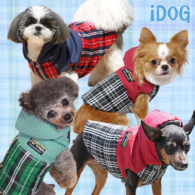 【楽天市場】【犬 服 冬】 iDog アイドッグ バイカラーダウン風パーカー 【犬の服】:犬の服のiDog