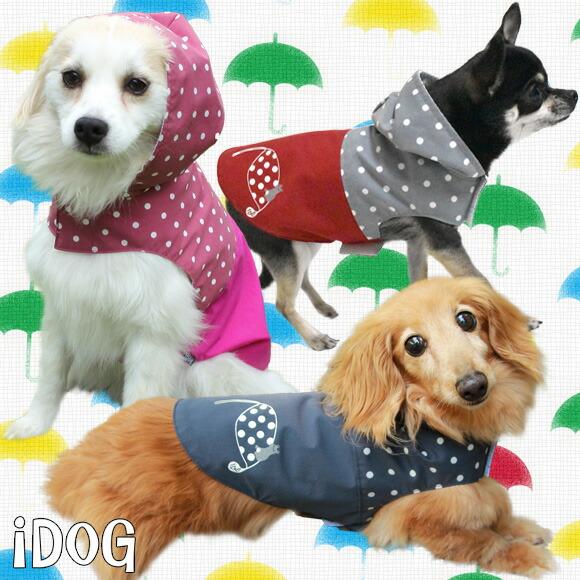 【カッパ 犬 服】 iDog アイドッグ 水玉切替イージーレインコート 【撥水】:犬の服のiDog