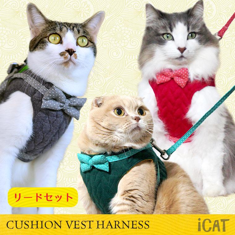 【猫ハーネスリード付】iCat アイキャット クッションベスト猫用ハーネス キルト×ドットリボン【リードセット】:犬の服のiDog