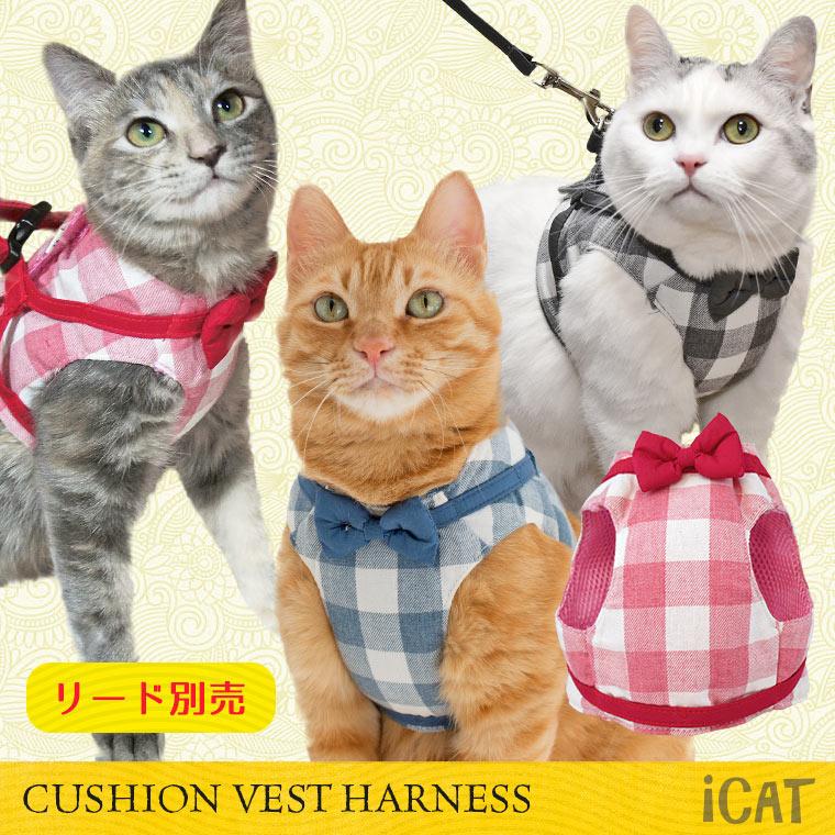 【猫 ハーネス】 iCat アイキャット クッションベスト猫用ハーネス チェック×リボン 【胴輪 布製】:犬の服のiDog