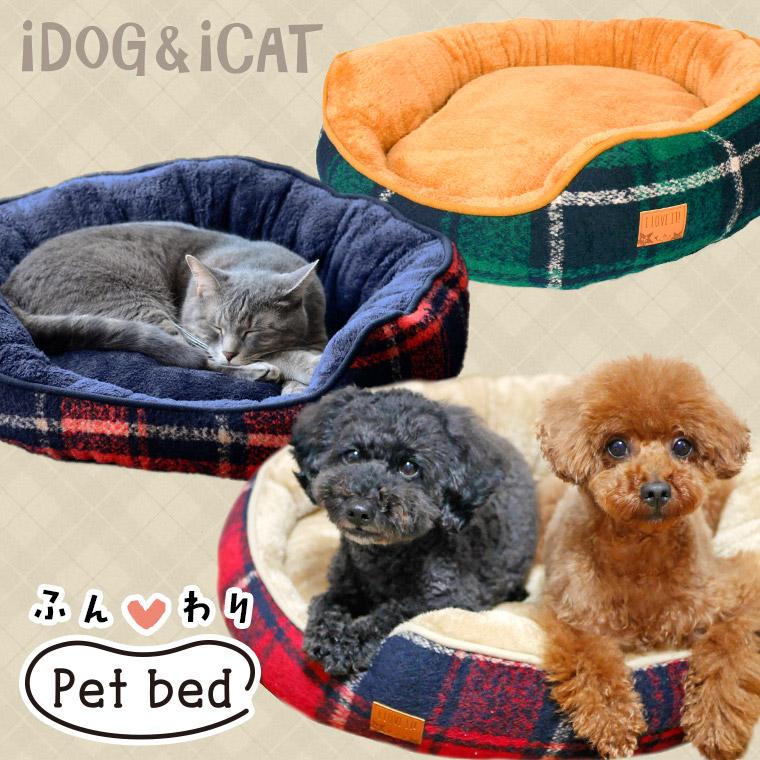 【楽天市場】【犬 猫 ベッド】 iDog アイドッグ もこもこチェックのラウンドベッド【あす楽対応 翌日配送】 【クッション ソファ】【ペットベット ペットソファ 犬のベッド 猫のベッド ドッグハウス】【秋用 冬用】:犬の服のiDog