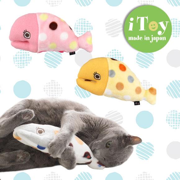 【犬 猫 おもちゃ】 iDog アイドッグ iToy 泳ぐたま鯛 カシャカシャ キャットニップ入り 【国産 猫のおもちゃ】:犬の服のiDog