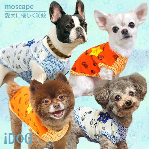 虫よけ 犬 服 iDog アイドッグ スターとドライブタンク moscape モスケイプ 防蚊 防虫 虫除け 犬の服 犬服