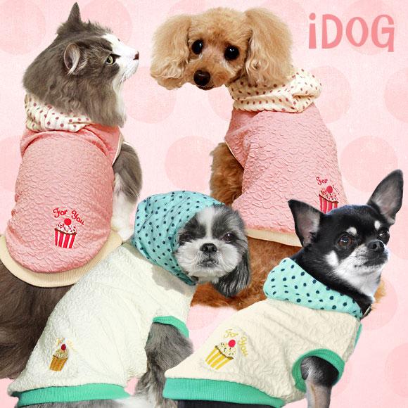【犬 服】 水玉フードケーキパーカー 【国産 犬の服】:犬の服のiDog