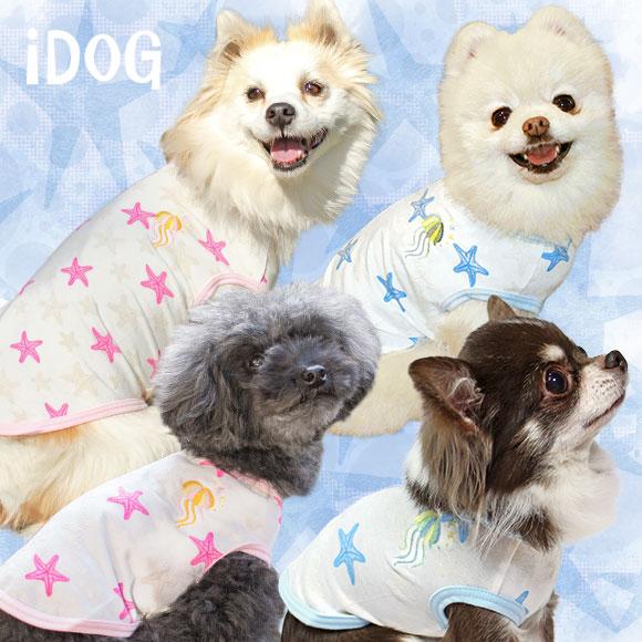 【犬 服】 iDog アイドッグ ゆらゆらクラゲとヒトデのタンク 【国産 犬の服】:犬の服のiDog