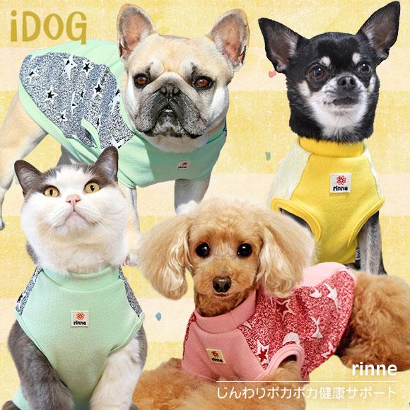 【シニア 犬 服】 iDog アイドッグ スター切替タンク rinne 【rinne 介護服】:犬の服のiDog