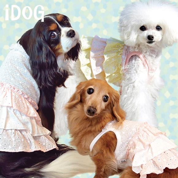 【ワンピース 犬 服】 iDog アイドッグ パステルフラワーフリルワンピ 【国産 犬の服】:犬の服のiDog