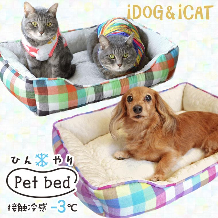 【犬 猫 ベッド】iDog アイドッグ ひんやりBOXベッド スプリングチェック Mサイズ【クッション ソファ】:犬の服のiDog