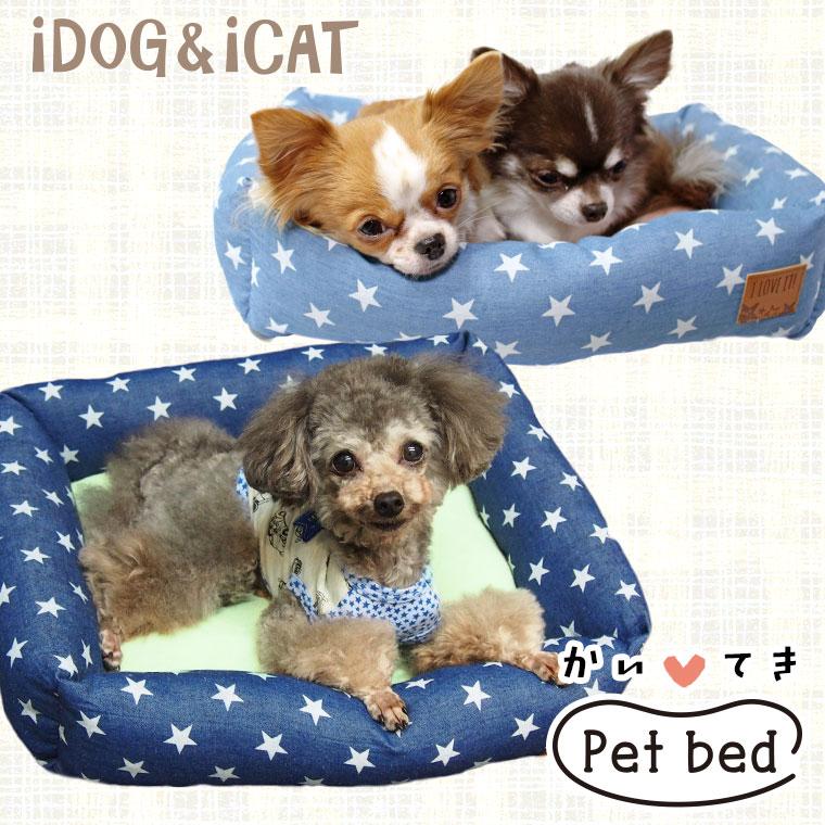 【犬 猫 ベッド】iDog アイドッグ デニムスタースクエアベッドSサイズ【クッション ソファ】:犬の服のiDog