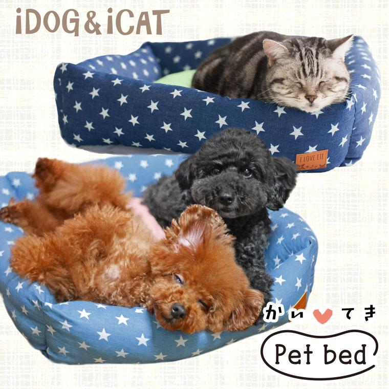 【犬 猫 ベッド】 iDog アイドッグ デニムスタースクエアベッドMサイズ 【クッション ソファ】:犬の服のiDog