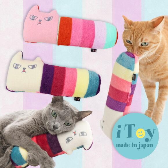 【犬 猫 おもちゃ】 iDog アイドッグ iToy カラフルしまねこ キャットニップ入り 【国産 猫のおもちゃ】:犬の服のiDog