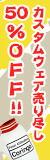 お名前紹介セール キャンペーン|iDog&iCat