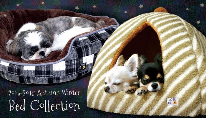 ふんわりベッド・ハウス|ペット用ベッドのiDog