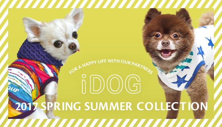 犬服のトップス|犬服のiDog