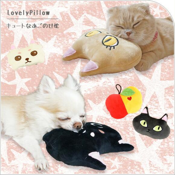 【楽天市場】【犬 おもちゃ】iDog&iCat オリジナルおやすみピロー【ぬいぐるみ 布製】:犬の服のiDog
