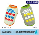 iDog IDOG COOL ME クールコンフォート tanks elephant M L XL DS DM DL size
